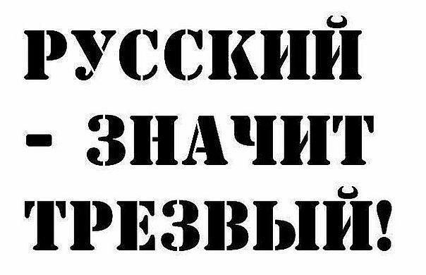 г Железнодорожный